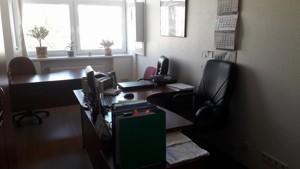 Офіс, Березняківська, Київ, P-26638 - Фото 4
