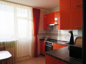 Квартира Сікорського Ігоря (Танкова), 1, Київ, D-35415 - Фото 4