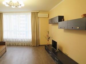 Квартира Сікорського Ігоря (Танкова), 1, Київ, D-35415 - Фото 5