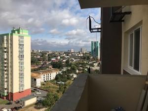 Квартира Панельная, 4, Киев, C-106730 - Фото 20