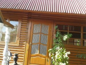 Дом Вишенки, Z-1640502 - Фото 5