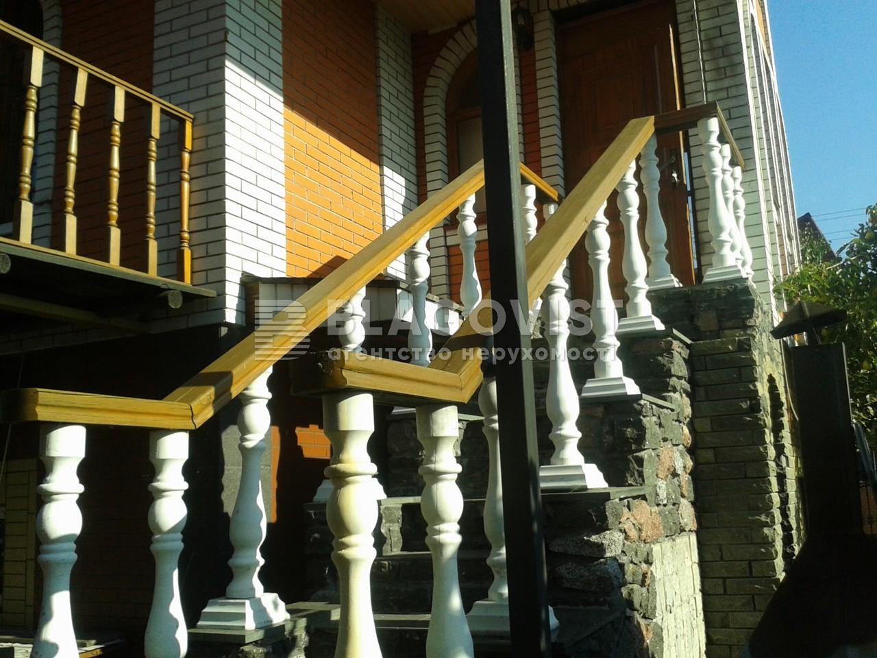 Дом Z-1640502, Вишенки - Фото 4