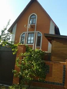 Дом Вишенки, Z-1640502 - Фото 3