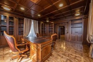 Дом Тимирязевская, Киев, P-26639 - Фото 16