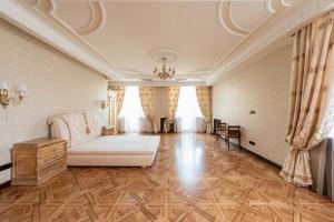 Дом Тимирязевская, Киев, P-26639 - Фото 28