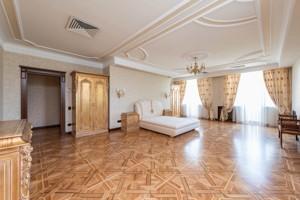 Дом Тимирязевская, Киев, P-26639 - Фото 37