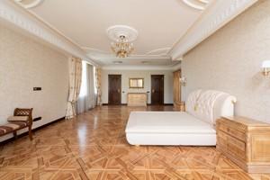 Дом Тимирязевская, Киев, P-26639 - Фото 38