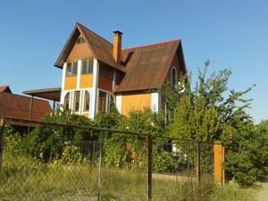 Дом Вишенки, Z-1640502 - Фото 1
