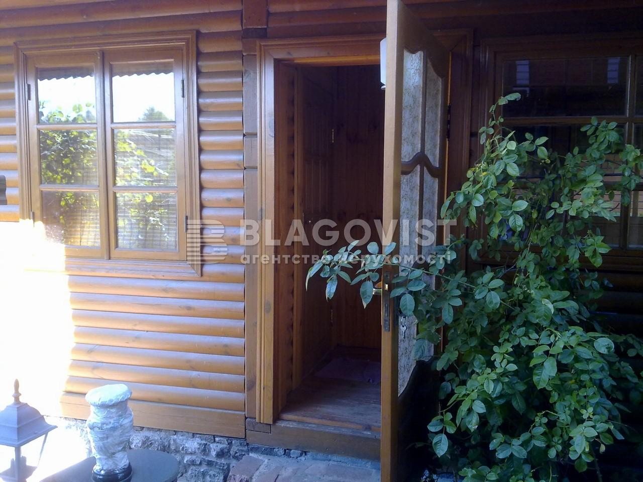 Дом Z-1640502, Вишенки - Фото 15