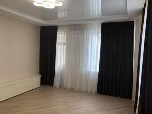 Офіс, Срібнокільська, Київ, Z-115436 - Фото 6