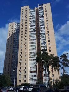 Квартира Дарницький бул., 10, Київ, M-37521 - Фото