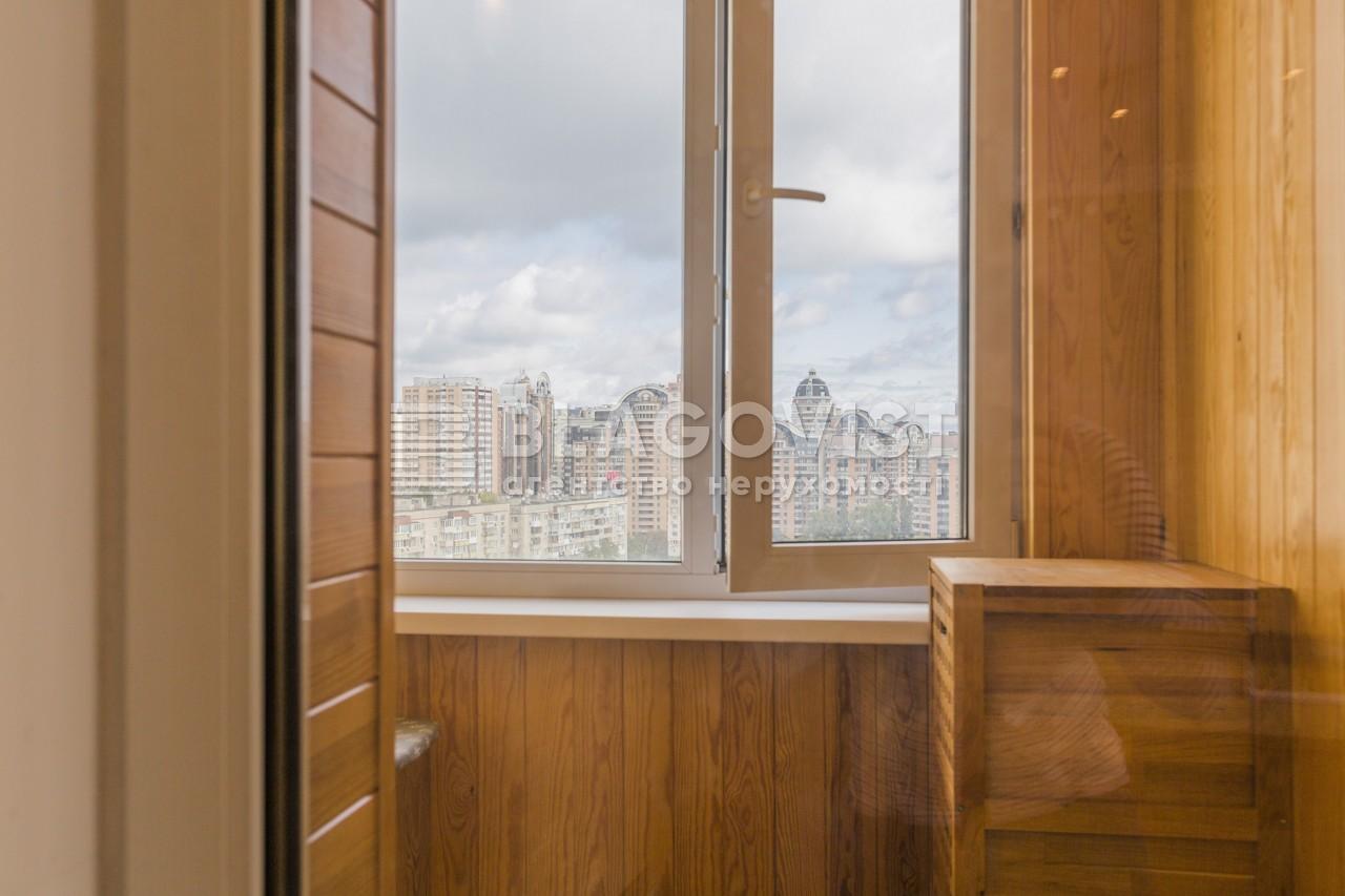 Квартира A-110508, Коновальца Евгения (Щорса), 44а, Киев - Фото 27