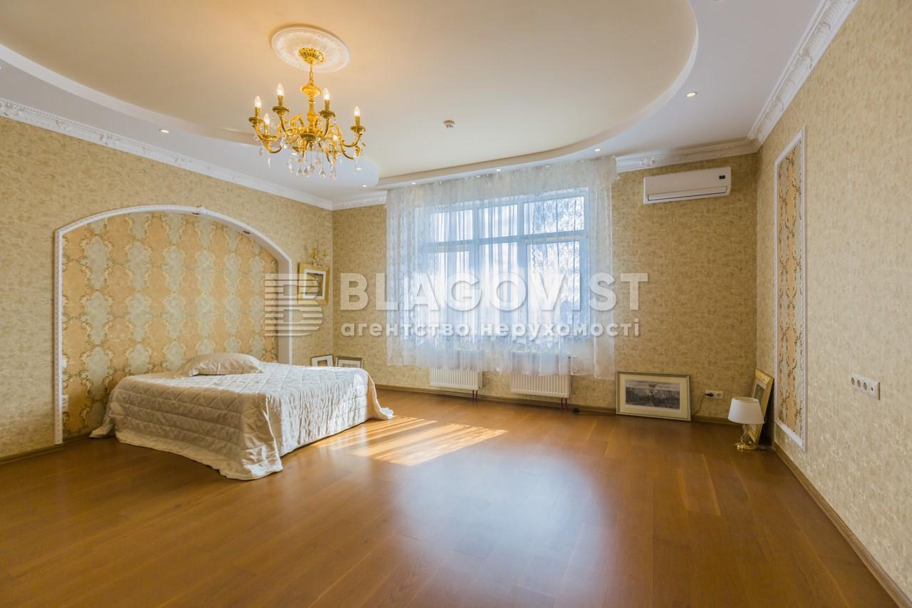 Квартира A-110508, Коновальца Евгения (Щорса), 44а, Киев - Фото 10