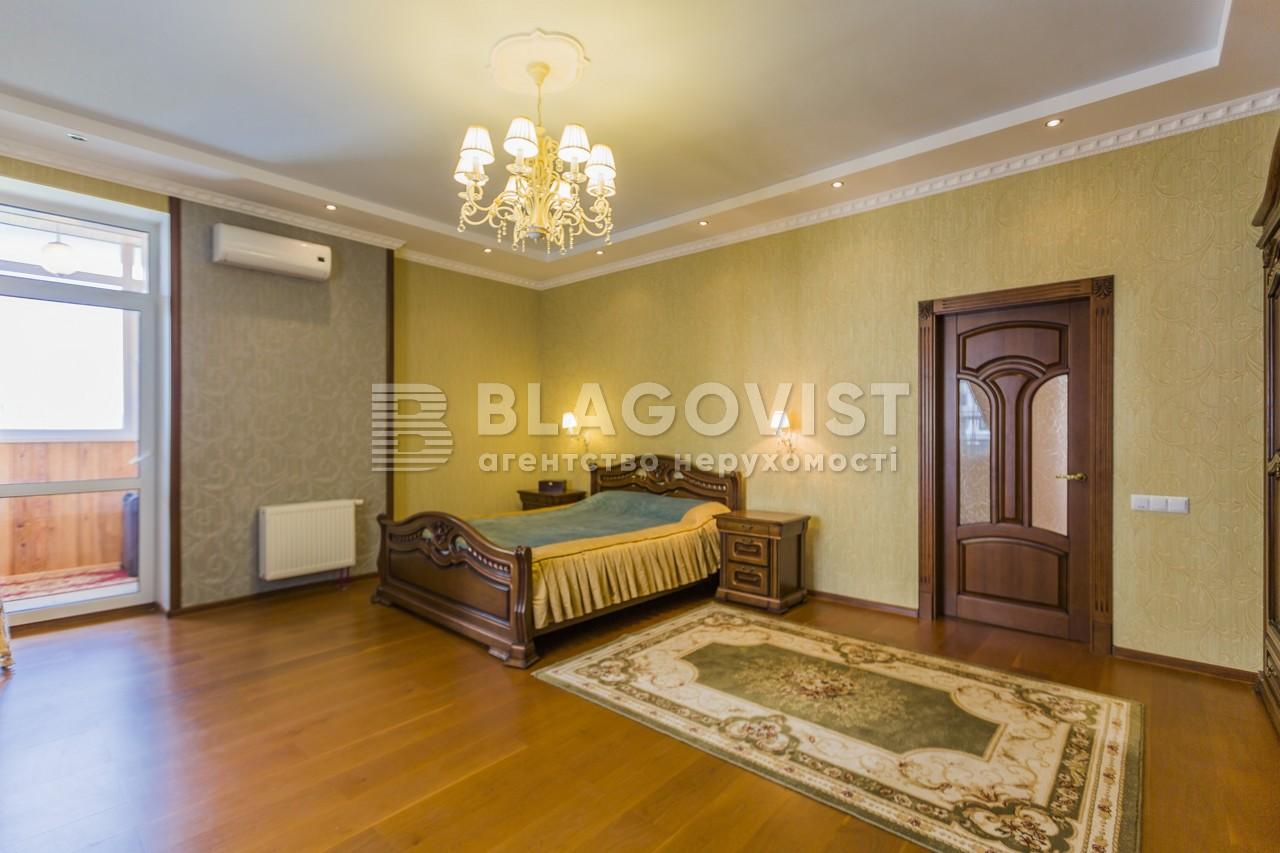 Квартира A-110508, Коновальца Евгения (Щорса), 44а, Киев - Фото 13