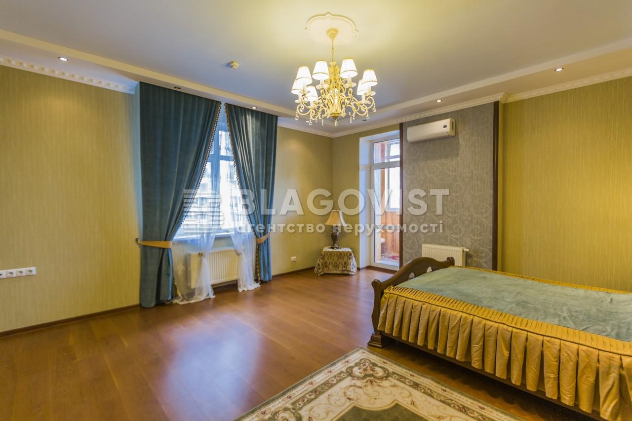 Квартира A-110508, Коновальца Евгения (Щорса), 44а, Киев - Фото 14