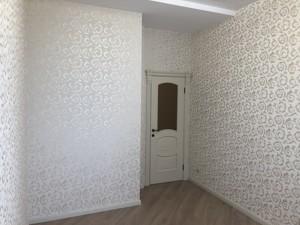 Офис, Срибнокильская, Киев, Z-115436 - Фото 12