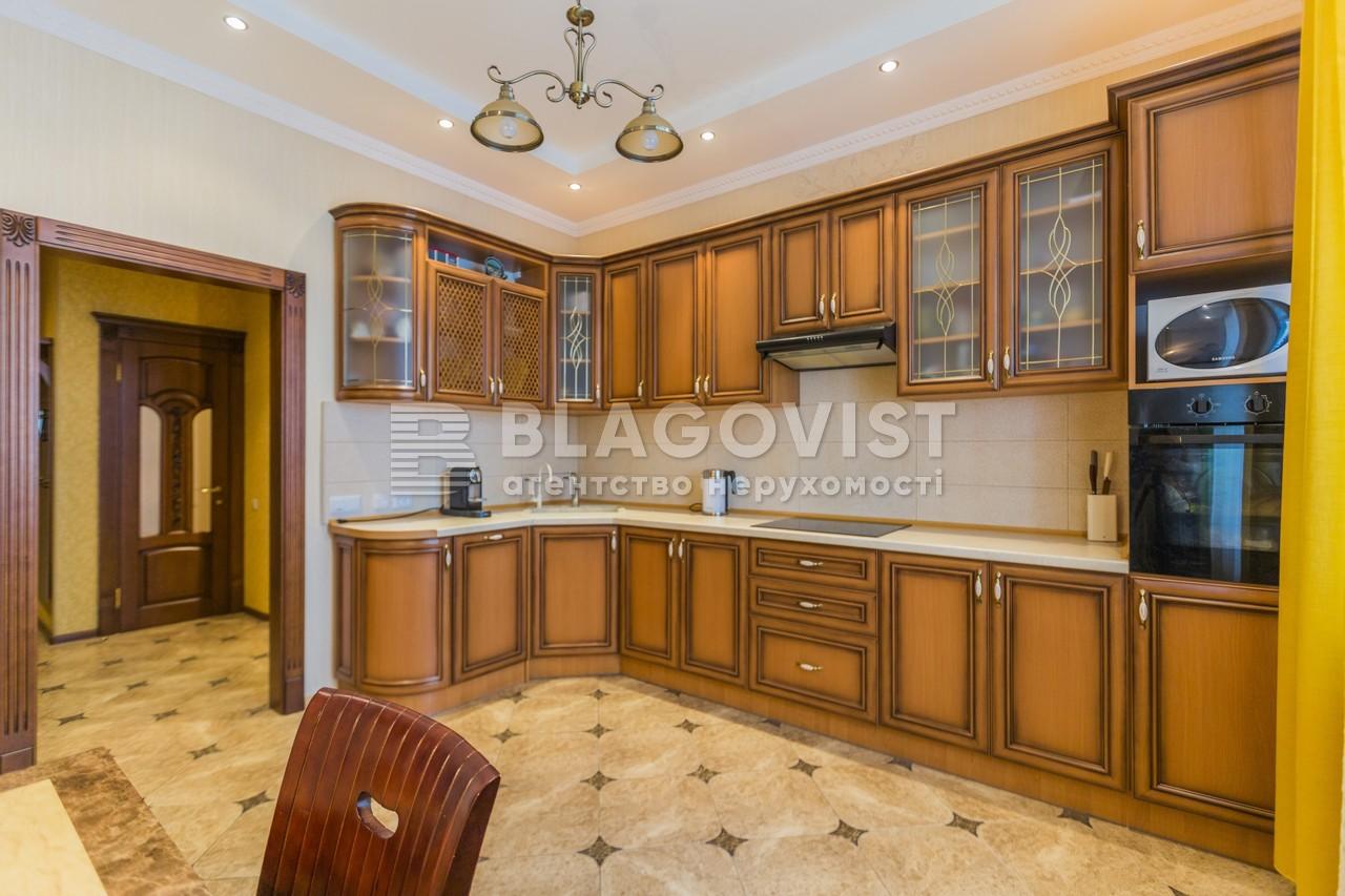 Квартира A-110508, Коновальца Евгения (Щорса), 44а, Киев - Фото 16
