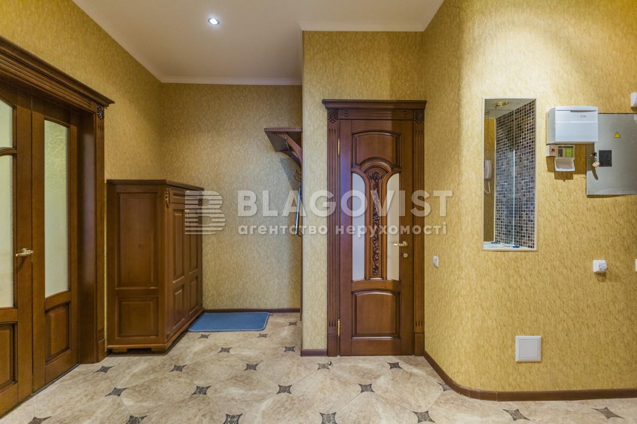 Квартира A-110508, Коновальца Евгения (Щорса), 44а, Киев - Фото 24