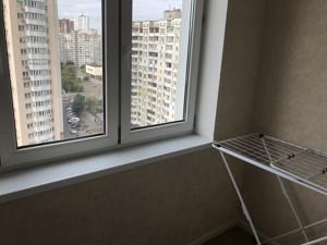 Офис, Срибнокильская, Киев, Z-115436 - Фото 19