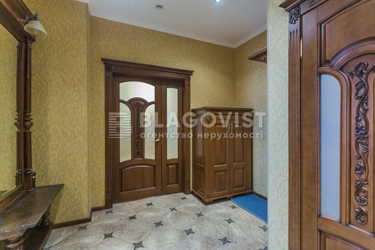 Квартира A-110508, Коновальца Евгения (Щорса), 44а, Киев - Фото 25