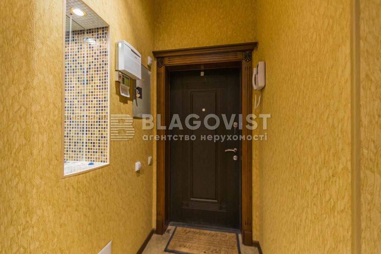 Квартира A-110508, Коновальца Евгения (Щорса), 44а, Киев - Фото 26