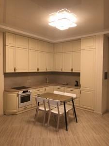 Офіс, Срібнокільська, Київ, Z-115436 - Фото 14