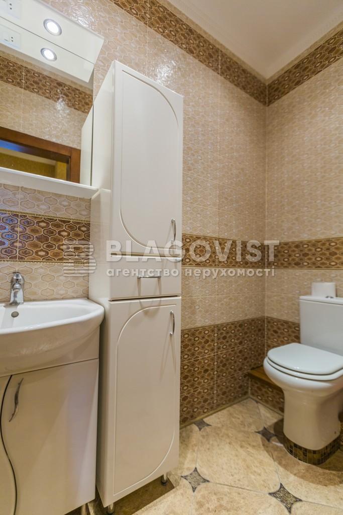Квартира A-110508, Коновальца Евгения (Щорса), 44а, Киев - Фото 22
