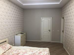 Офис, Срибнокильская, Киев, Z-115436 - Фото 5