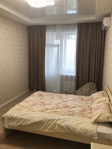 Квартира Срибнокильская, 3в, Киев, X-15542 - Фото 5
