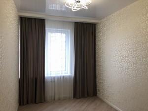 Квартира Срибнокильская, 3в, Киев, X-15542 - Фото 11