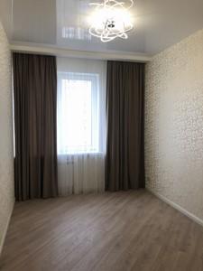 Квартира Срибнокильская, 3в, Киев, X-15542 - Фото 12