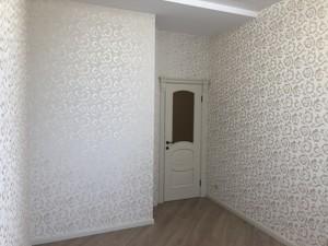 Квартира Срибнокильская, 3в, Киев, X-15542 - Фото 13
