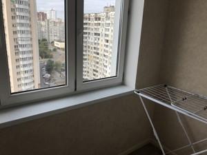 Квартира Срибнокильская, 3в, Киев, X-15542 - Фото 20