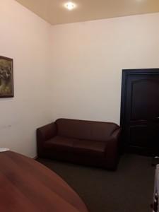 Офис, A-110531, Большая Васильковская, Киев - Фото 4