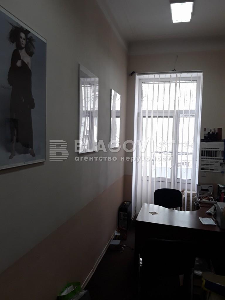 Офис, A-110531, Большая Васильковская, Киев - Фото 6