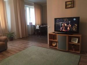Квартира Бажана Николая просп., 12, Киев, Z-949434 - Фото3
