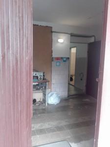 Нежилое помещение, F-41747, Святослава Князя, Старые Петровцы - Фото 10