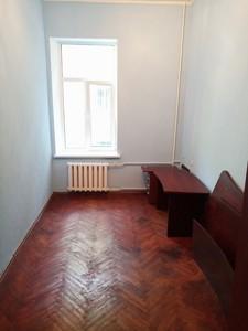 Офис, Франко Ивана, Киев, R-28702 - Фото 4