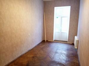 Офис, Франко Ивана, Киев, R-28702 - Фото 5