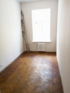 Офис, Франко Ивана, Киев, R-28702 - Фото 6