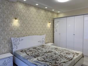 Квартира Глубочицкая, 13, Киев, R-28721 - Фото