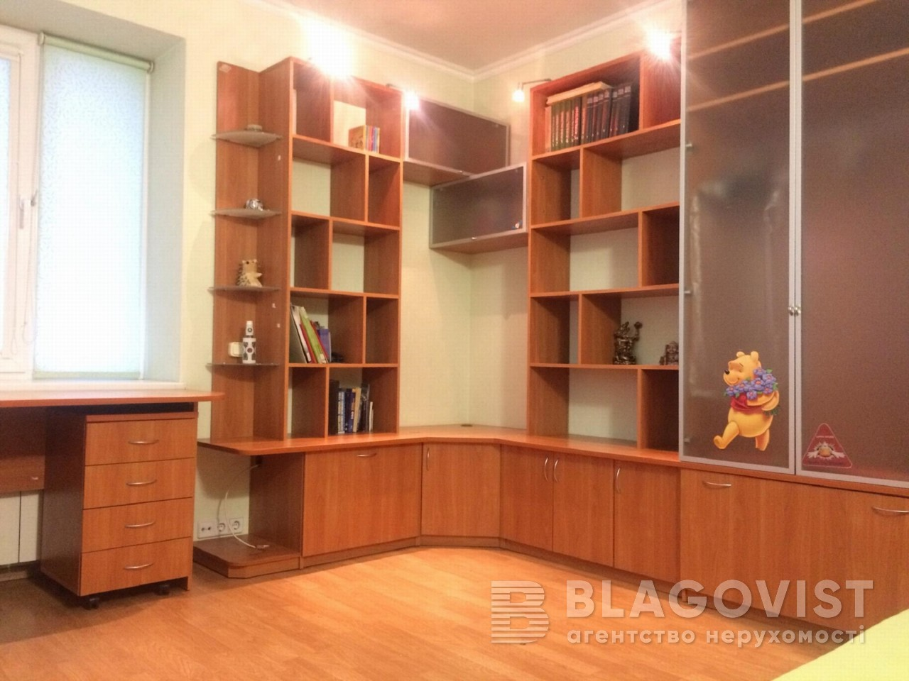 Квартира M-36130, Никольско-Слободская, 6б, Киев - Фото 8