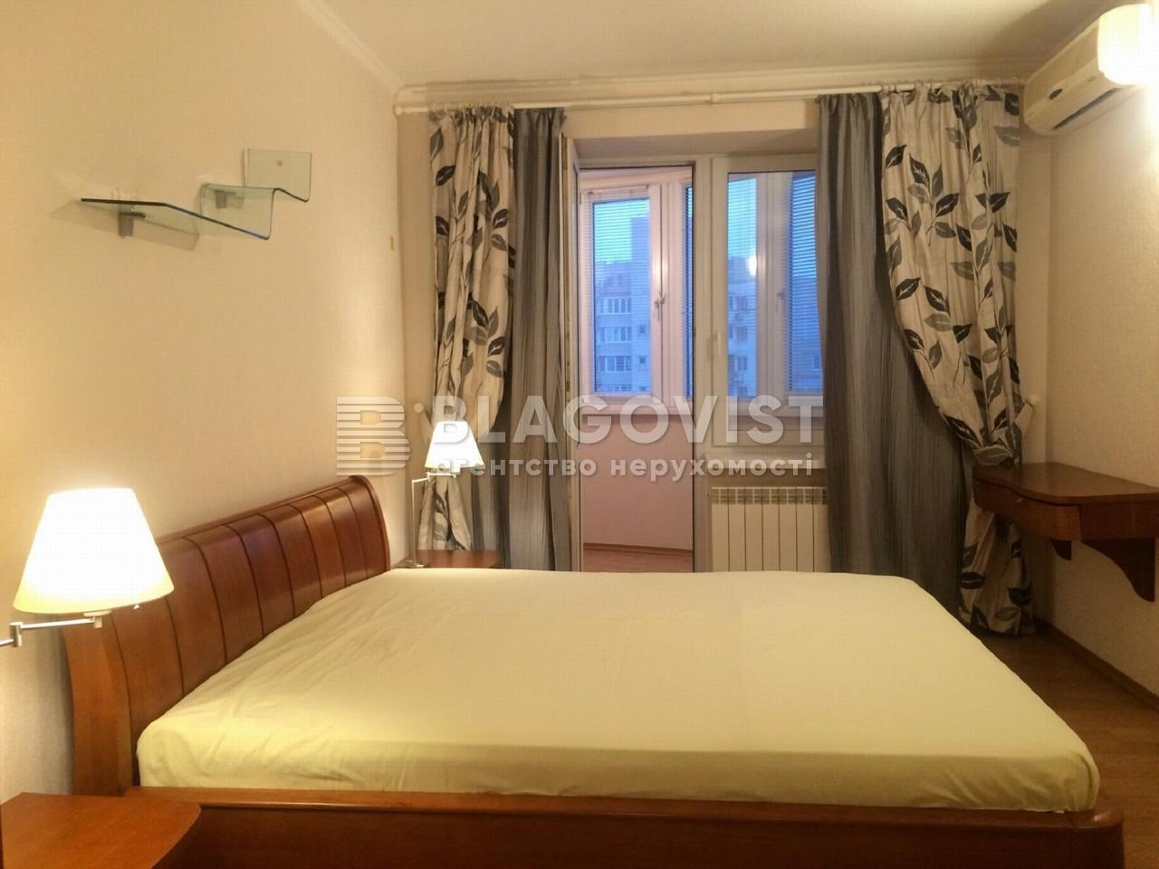 Квартира M-36130, Никольско-Слободская, 6б, Киев - Фото 6