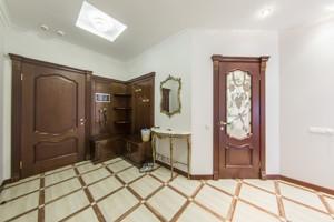 Apartment Shumskoho Yuriia, 1а, Kyiv, F-41515 - Photo 20