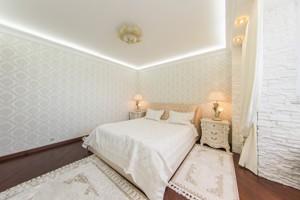 Apartment Shumskoho Yuriia, 1а, Kyiv, F-41515 - Photo 9