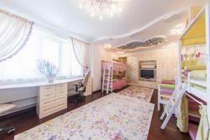 Apartment Shumskoho Yuriia, 1а, Kyiv, F-41515 - Photo 12