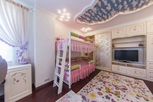 Apartment Shumskoho Yuriia, 1а, Kyiv, F-41515 - Photo 13