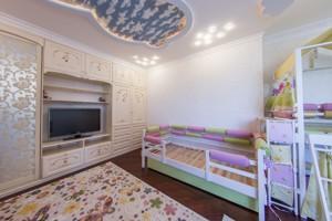 Apartment Shumskoho Yuriia, 1а, Kyiv, F-41515 - Photo 15