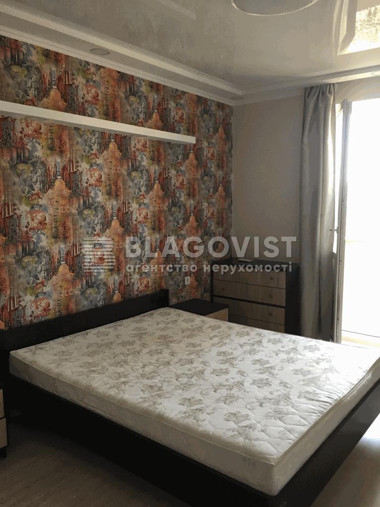 Квартира H-45181, Счастливая, 50, Софиевская Борщаговка - Фото 5
