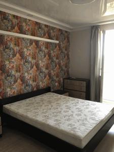 Квартира Счастливая, 50, Софиевская Борщаговка, H-45181 - Фото3